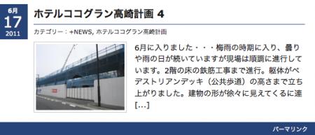 スクリーンショット(2013-07-26 18.10.00)