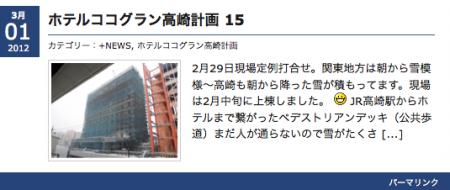 スクリーンショット(2013-07-26 18.12.25)