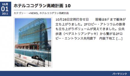 スクリーンショット(2013-07-26 18.11.15)