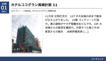 スクリーンショット(2013-07-26 18.11.28)