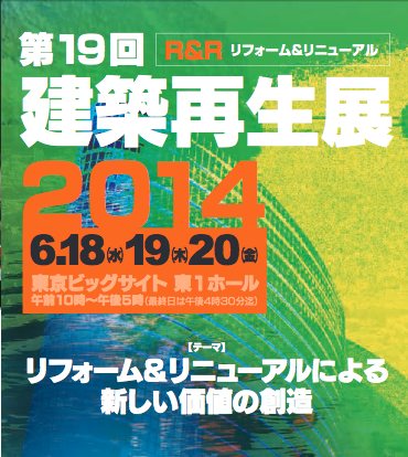スクリーンショット(2014-06-13 11.49.12)