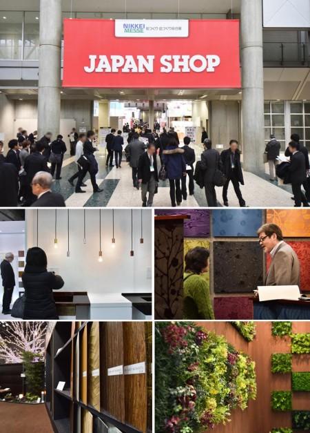 ジャパンショップ2016