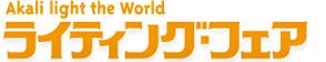 logo_lf_ja