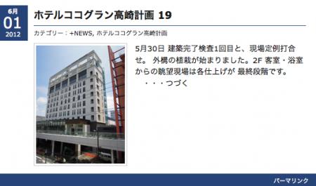 スクリーンショット(2013-07-26 18.13.21)