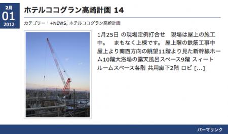スクリーンショット(2013-07-26 18.12.11)