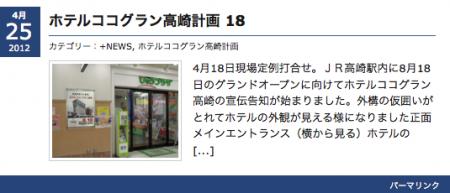 スクリーンショット(2013-07-26 18.13.09)