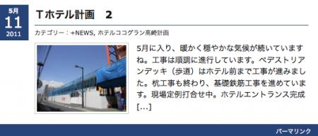 スクリーンショット(2013-07-26 18.09.27)