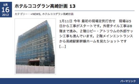 スクリーンショット(2013-07-26 18.11.59)