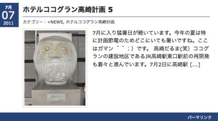 スクリーンショット(2013-07-26 18.10.12)