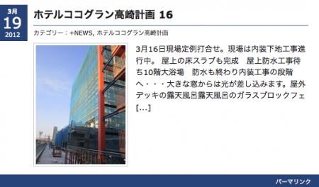 スクリーンショット(2013-07-26 18.12.36)