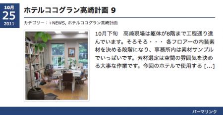 スクリーンショット(2013-07-26 18.11.02)