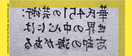 スクリーンショット(2014-07-31 10.14.45)