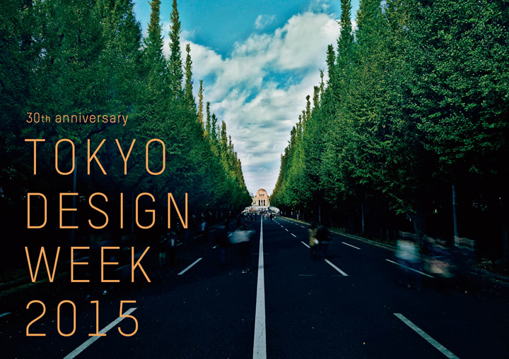 TOKYO-DESIGN-WEEK-2015